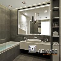 apartments interiors 76 photo 4