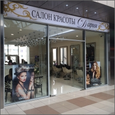 salon interiors 8